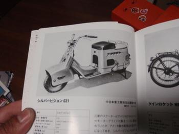 P9251026.JPG